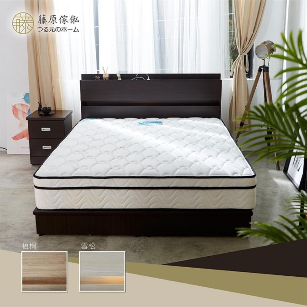 藤原傢俬 雙人5尺床組-2件式(2層收納床頭+6分床底)