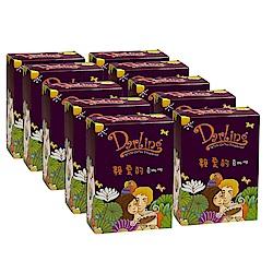 親愛的 白咖啡(10包x10盒)