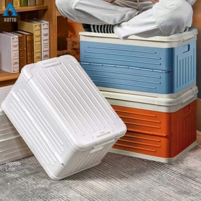 【AOTTO】45L買一送一日式無印風大容量附蓋折疊收納箱(多功能置物箱 整理箱)