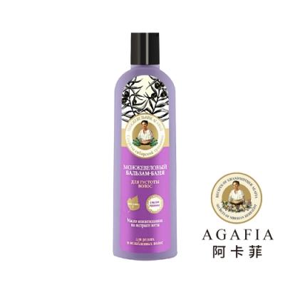 北歐原裝Color Agafia 阿卡菲杜松豐盈/頭皮養護護髮乳