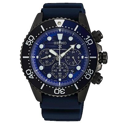 SEIKO精工Prospex太陽能200米潛水計時手錶SSC701P1-藍/43mm
