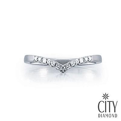 City Diamond引雅 V型10分鑽石線戒/尾戒/婚戒/戒指