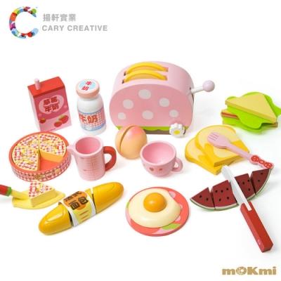mOKmi x umu 木可米木製家家酒-麵包機早餐玩具