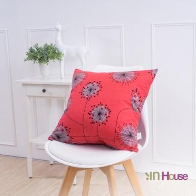 IN HOUSE 簡約系列抱枕-蒲公英紅(50x50cm)