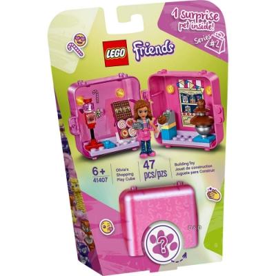 樂高LEGO Friends系列 - LT41407 購物秘密寶盒 奧麗薇亞