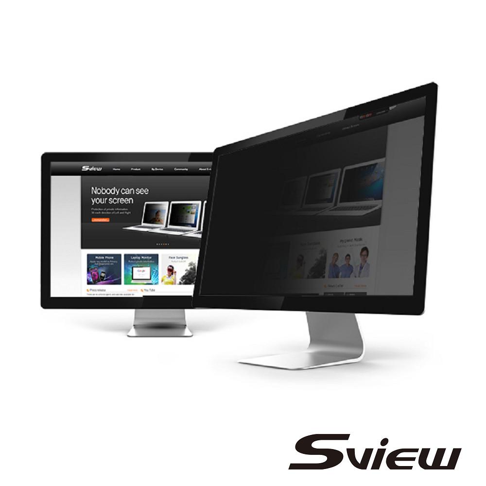"""韓國製造 Sview 23""""W 螢幕防窺片 , (16:9, 510mm x 287mm)"""