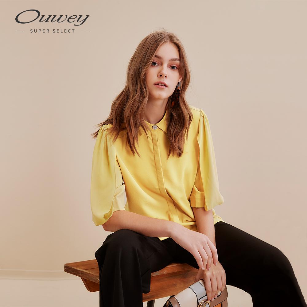 OUWEY歐薇 氣質七分澎袖雪紡襯衫(綠/黃)