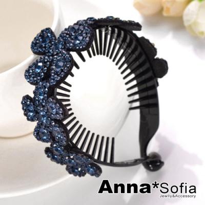【2件7折】AnnaSofia 璇花璃鑽 盤髮器馬尾夾髮夾丸子頭香蕉夾(深藍系)