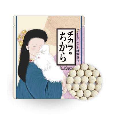 日本WOOLY - 兔子活力源之源保健食品80錠/包