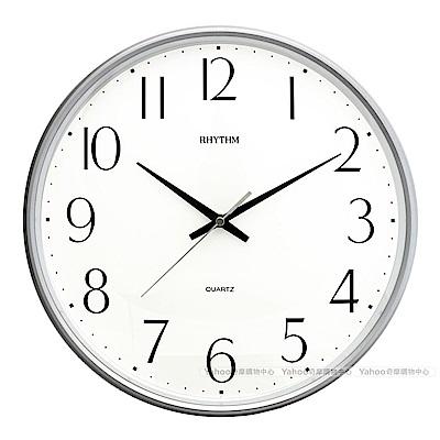 RHYTHM日本麗聲 現代極簡系超靜音掛鐘-極光銀/32cm