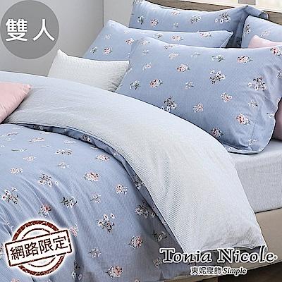 Tonia Nicole東妮寢飾 清馨花蘊100%精梳棉兩用被床包組(雙人)
