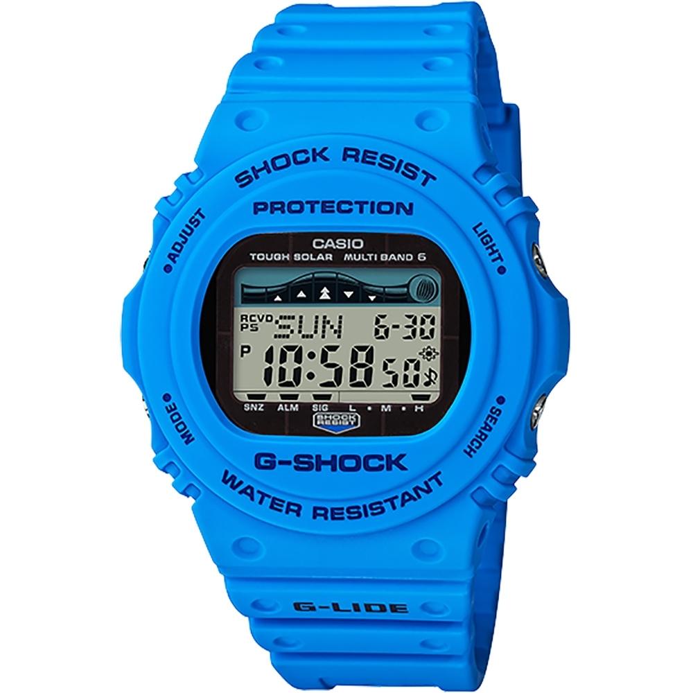 CASIO 卡西歐 G-SHOCK 太陽能電波衝浪手錶-海洋藍(GWX-5700CS-2)