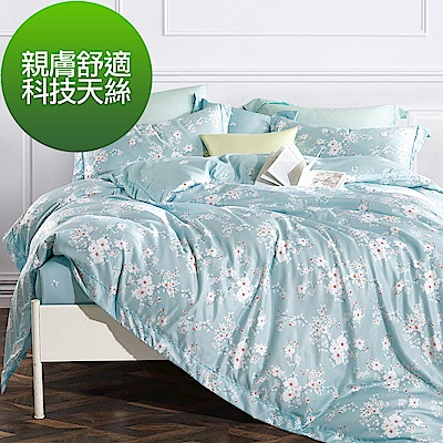 La Lune 裸睡親膚科技天絲涼被雙人加大床包四件組 幻藍絢麗