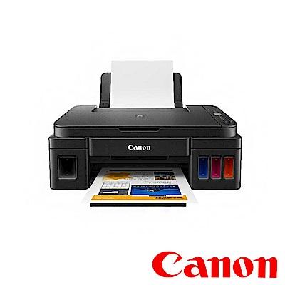 [時時樂限定] Canon PIXMA G2010原廠大供墨複合機