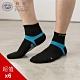 貝柔足弓加壓護足氣墊 短襪(L)(6雙組) product thumbnail 1
