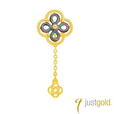 鎮金店Just Gold 喜‧如意純金系列 黃金單耳耳環