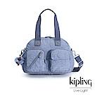 Kipling 溫柔粉藍多層實用手提側背包-DEFEA UP