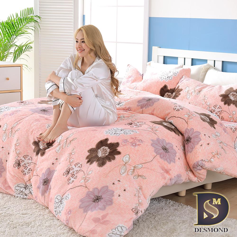 DESMOND岱思夢 法蘭絨兩用毯被套 雙人6x7尺 花藝 @ Y!購物