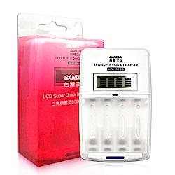 台灣三洋SANLUX 旗艦型LCD極速充電器 (3號4號都可充)