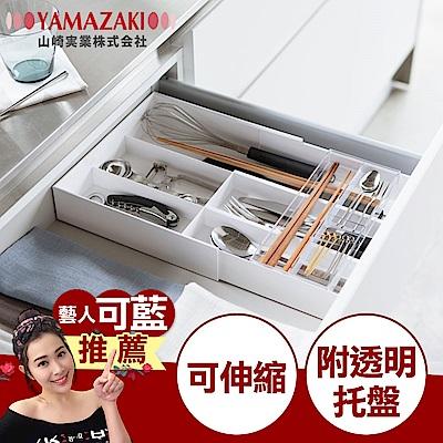 【YAMAZAKI】tower伸縮式收納盒-白★餐具收納/文具收納/廚房/辦公室