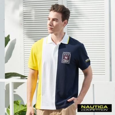 Nautica COMPETITION三色拼接短袖POLO衫-黃藍