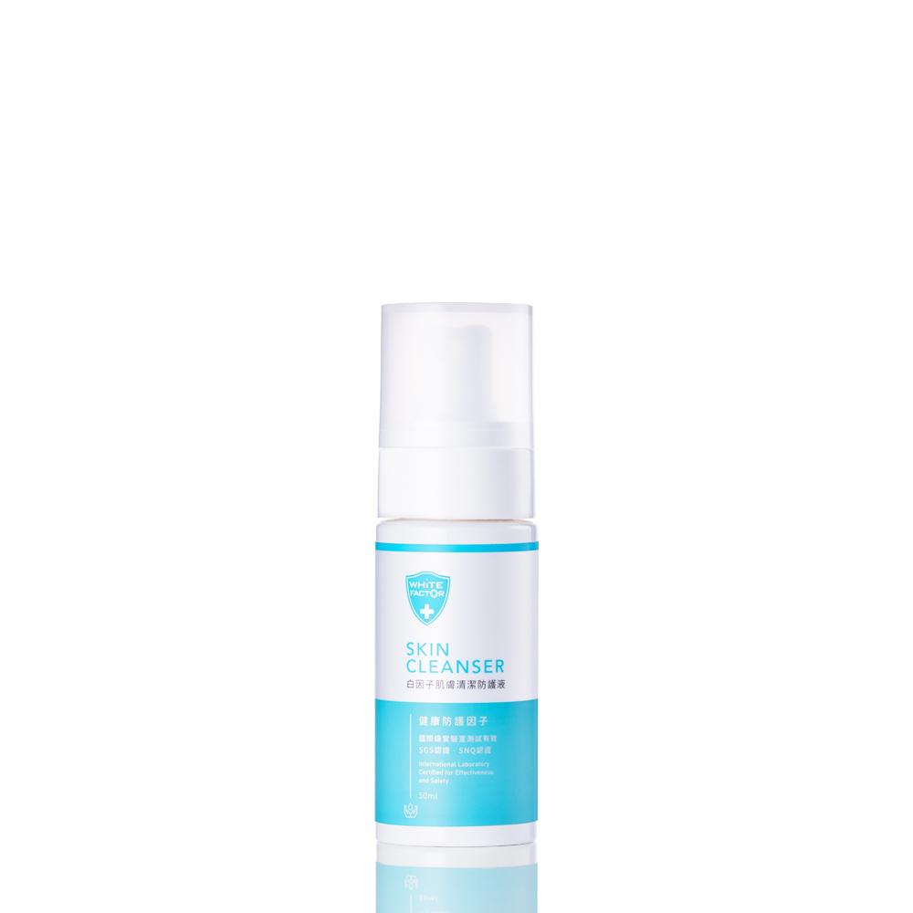 白因子 肌膚清潔防護液 50ml @ Y!購物