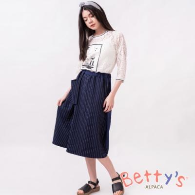 betty's貝蒂思 純色素面拼接條紋長裙(深藍)
