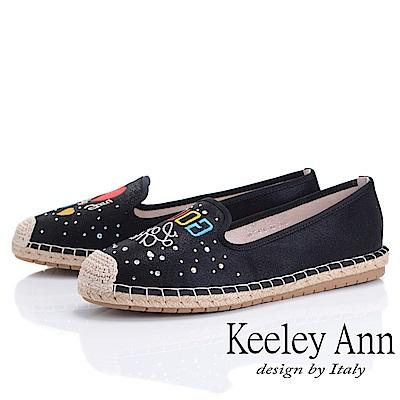 Keeley Ann慵懶盛夏 不對稱電繡造型草編懶人鞋(黑色-Ann系列)