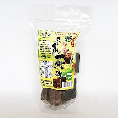台灣上青 手工精緻涼夏消暑冬瓜茶磚-檸檬冬瓜(200g)