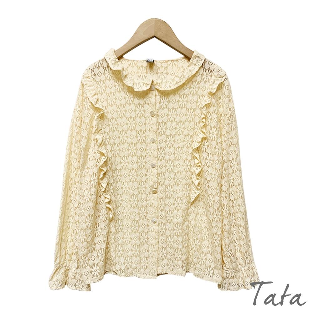 勾花蕾絲上衣 TATA-F