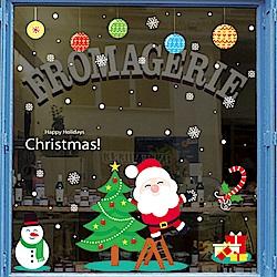 時尚壁貼- 聖誕老公公爬樓梯