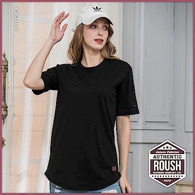 Roush 女生OVER SIZE 拉鍊口袋圓弧素T(4色)