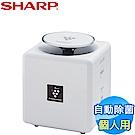 SHARP夏普 自動除菌離子產生器 IG-EX20T-W