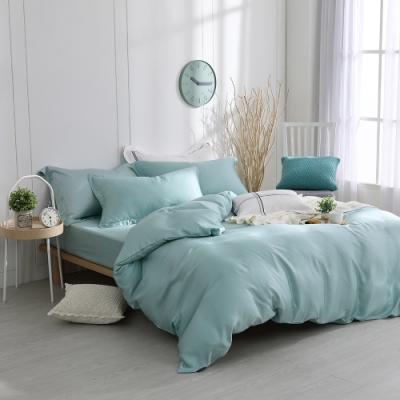 OLIVIA solid 全綠 加大雙人床包兩用被套四件組 300織膠原蛋白天絲 台灣製