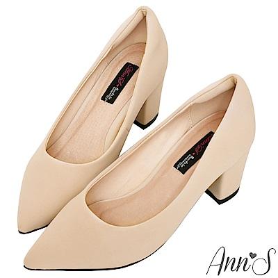 Ann'S加上優雅高跟版-莫蘭迪色沙發後跟尖頭鞋-杏