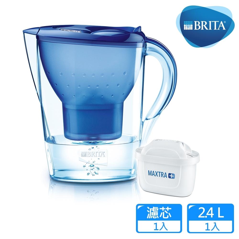 [限時下殺51折]BRITA2.4公升Marella馬利拉濾水壺(內含MAXTRA+濾芯1入)