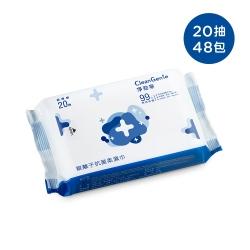 淨勁寧銀離子抗菌濕巾20抽