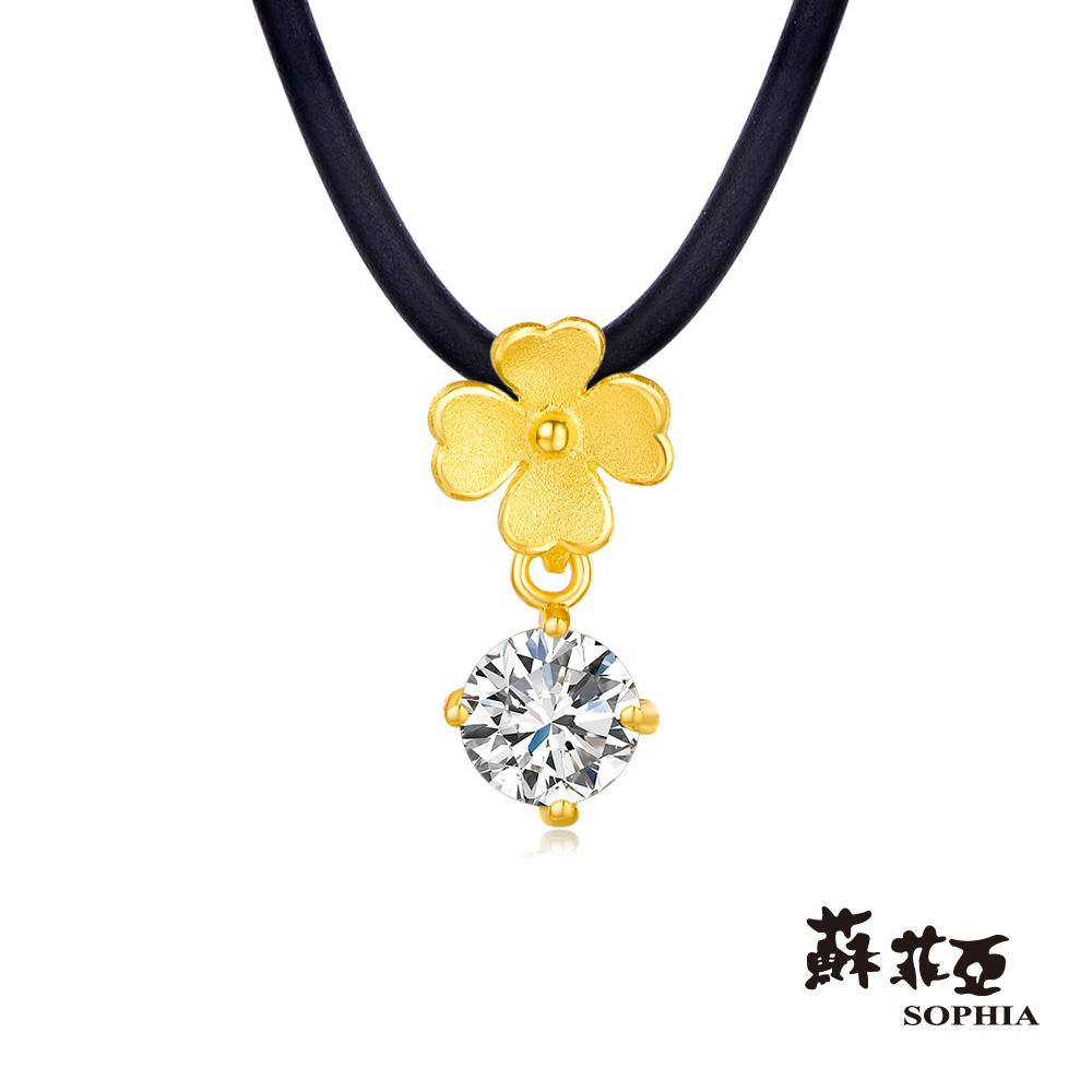 蘇菲亞SOPHIA - Gold Shine系列閃耀晶花黃金項鍊