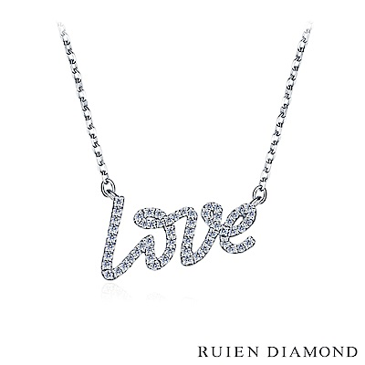 RUIEN DIAMOND 輕珠寶系列21分 14K白金鑽石項鍊