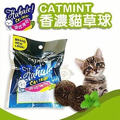 CATMINT貓咪薄荷《香濃貓草球》十入組