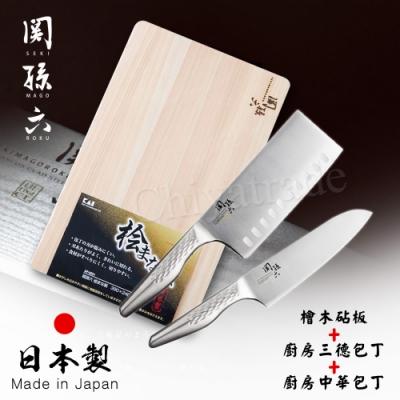 日本製貝印KAI匠創名刀關孫六 一體成型不鏽鋼刀-廚房三德刀+中華菜刀+檜木砧板