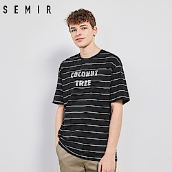 SEMIR森馬-寬鬆條紋度假風印花T恤-男
