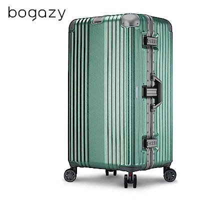 Bogazy精爵古城30吋運動款胖胖箱鋁框行李箱貓眼綠
