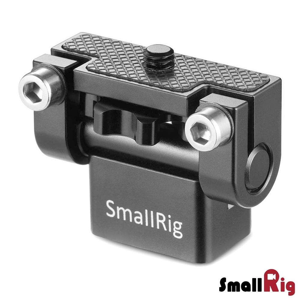 SmallRig 1842 專用監視器螢幕支架