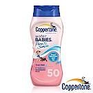 【德國拜耳】確不同 俏嫩粉 水寶寶防曬乳液8FL OZ (237ml/罐)-SPF 50