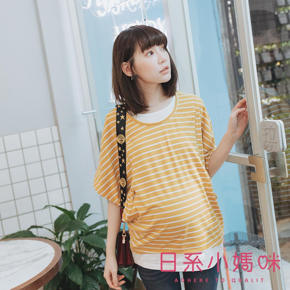日系小媽咪孕婦裝-哺乳衣~舒適假二件橫條紋連袖上衣 (共六色)