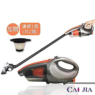 CAI JIA 超犀利HEPA除蹣強力吸塵器(CJ-829)幸福媽咪二代