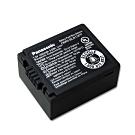 Panasonic DMW-BLB13 / BLB13PP 相機原廠電池(平輸密封包裝)