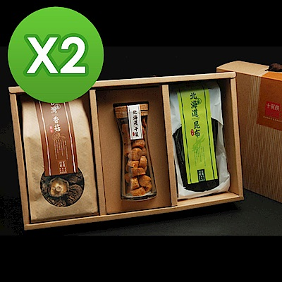 十翼饌 喜迎春禮盒(新社菇+北海道干貝+北海道昆布)2組