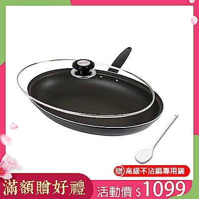 SILWA西華 魚美人多功能料理平煎鍋40cm 買就送 西華不沾鍋專用鏟